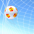 3d rendering of a XXXXX flag on soccer ball in a net — Stock Photo
