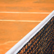 Tennis court with net — Stock Photo