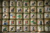 Decoratiom japonés — Foto de Stock