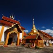 Northern Thai temple — Stock Photo #33664283