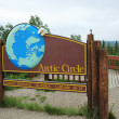 Arctic circle sign — Stock Photo