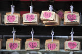 Love pray note in japan — Foto Stock