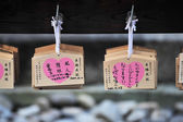 在日本的祈祷情书 — 图库照片