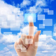 Cloud computing concept — Stock Photo #12862907