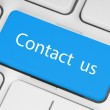 Big blue contact us button — Stock Photo #16956087
