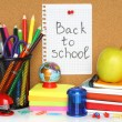 School stationery — Foto Stock