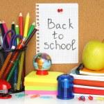 School stationery — Stock Photo #27490745
