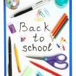 School stationery — Stock Photo #27492661