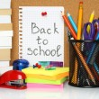 Stock Photo: School stationery