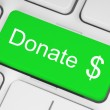 Stock Photo: Green donate button