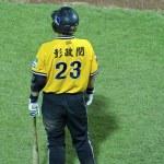 Постер, плакат: Baseball player