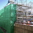 Construction site — Stock Photo #14273411