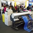 Printing machine exhibition — Stock Photo #14275709
