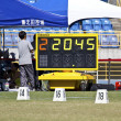 Track and field competition — Stock Photo