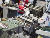 Part of printing machine — Stock Photo