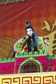 Chinese hand puppet — Stock Photo