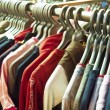 Fashion clothes — Foto de Stock