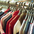 Foto de Stock  : Fashion clothes