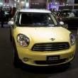 ������, ������: 2013 new cars exhibition
