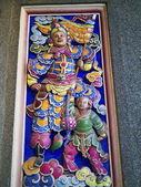 Tayvanlı tanrı duvar heykel — Stok fotoğraf