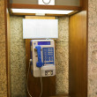 Pay telephone — Photo #18914553