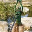 Stock Photo: Spigot