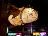 Chinese traditional lantern festival — Stock Photo