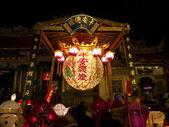 Chinese traditional lantern festival — Stok fotoğraf