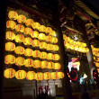 Lanterns — Stock Photo