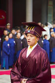 Confucius Ceremony — Stock Photo