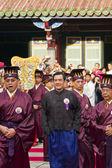 Confucius Ceremony — Stock Photo