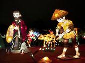 2014 Taipei Lantern Festival — Stock Photo