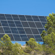 Solar panels on the mountain — Stock Photo