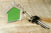 Keychain and key — Stock Photo