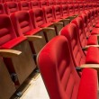 Stock Photo: Seats in theater and opera