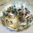 Stock Photo: Mirror glass ball