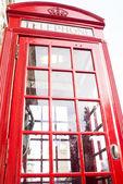 Phone cabine in London — Stock Photo