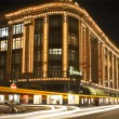 Harrods department store — Stock Photo #37172709
