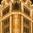 Harrods department store — Stock Photo