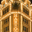 Harrods department store — Stock Photo #37172725