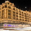 Harrods department store — Stock Photo #37172827