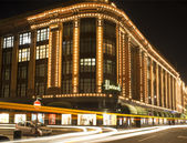 Magasin harrods — Photo