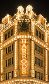 Harrods department store — Stock Photo