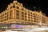 Harrods department store — Zdjęcie stockowe