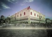Place san marco à Venise — Photo