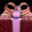 Red gifts on black background. Holiday 3d animation background — Stock Video
