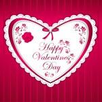 Happy Valentines Day — Stock Vector #18124403