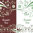 Two spring flyers or floral backgrounds - Imagen vectorial