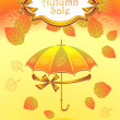 Autumn background with label bows ribbons leaves umbrella — Stok Vektör