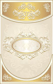 Vintage Invitation or Wedding frame in light gold color — Stock Vector